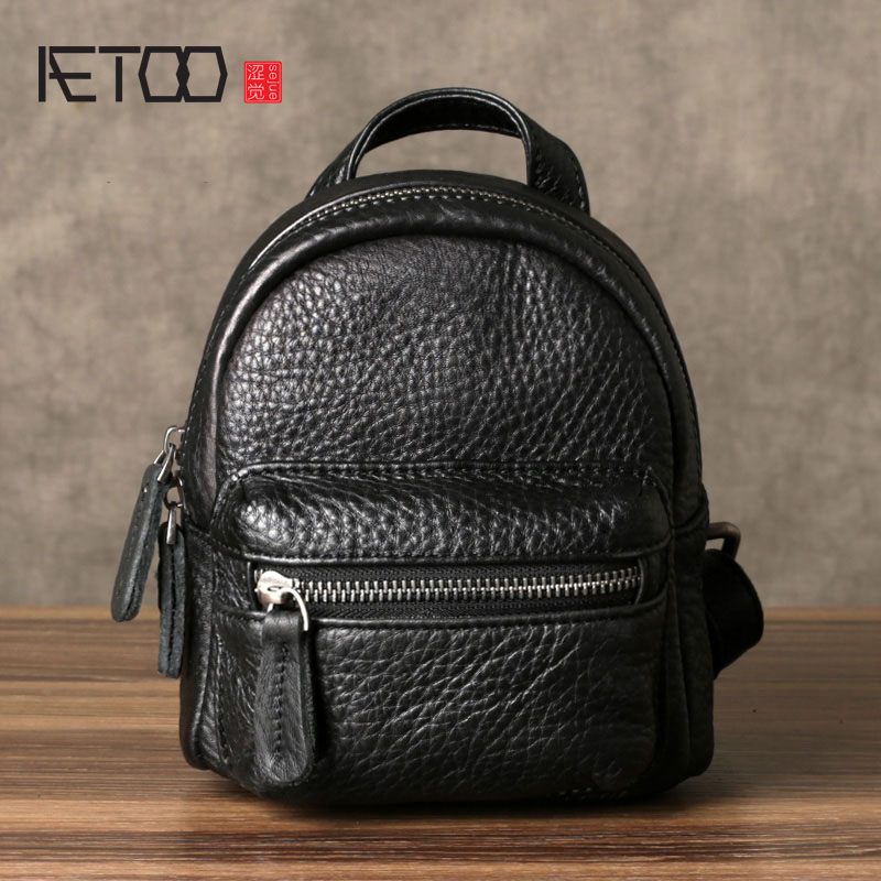 AETOO Leather mini shoulder bag female small backpack head layer of leather casual 2017 new Korean version of the wild tide pack aetoo summer new shoulder bag women japan and south korea version of the pu backpack female tide fashion simple casual mini bag