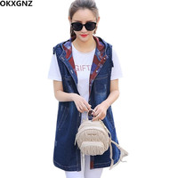 2017Spring Women New Fashion Vintage Sleeveless Denim Vest Female Jeans Jacket Hooded Long Vest Outerwear Coats