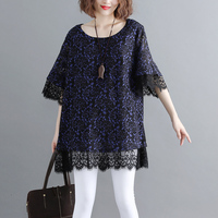 Extra Large Size Women's Summer Short sleeved T shirt Cover Belly Lace Plus Fertilizer XL