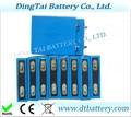 LiFePO4 Aluminum case battery cell prismatic battery  3.2V 15AH