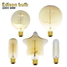 Retro LED Bulb E27 Vintage Filament Light Bulb AC220V Lampada LED Edison Globe Lamp 2W 4W 6W 8W Replace Incandescent Lamp