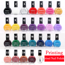 2016 new 26 color Printing nail polish oil 10ml nail stamping polish printing stamp dedicated authentic Sticker Nail art BS77