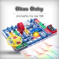 Абсолютно Новый 199 видов комбинированного режима цепи переключателя электроники Набор кубиков электрические развивающие сборочные игрушк...