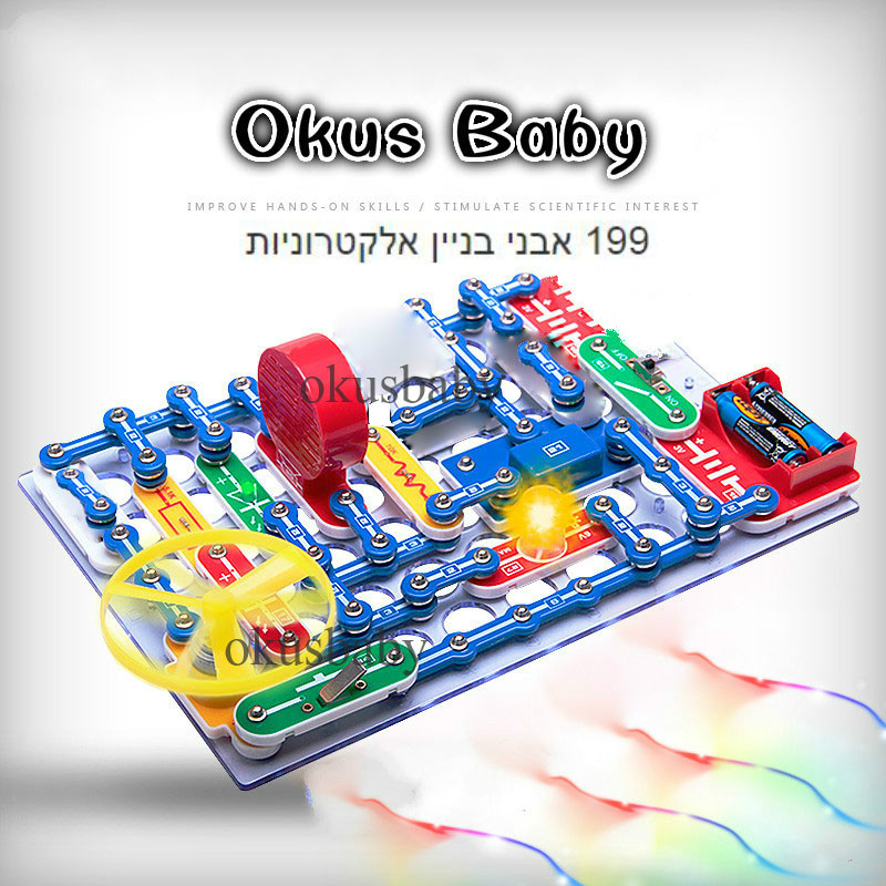 Nova marca 199 tipos de modo composto interruptor circuitos eletrônica bloco kit elétrico educacional montagem brinquedos para crianças