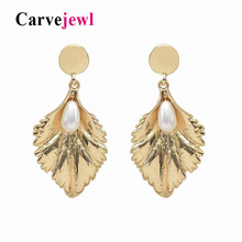 Carvejewl pearl earrings round disc big metal leaf drop dangle for women jewelry new fashion romantic Hyperbole earring