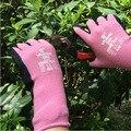 Садоводство перчатки детская аллергия Дому резки травы Растут цветы удобрения Носить нескользящей Розовый защитные перчатки