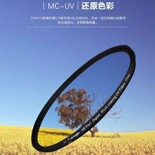 Wtianya 105 мм УФ-фильтр ultra slim 16 слои Multi-покрытие УФ фильтр для 105 мм DSLR SLR Камера MC UV Ультрафиолетовый защиты объектива