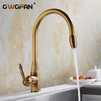 Kitchen Faucet Antique Swivel 360 Degree Water Kitchen Faucet Brass Pull Out Single Handle Sink Hot Cold Water Mixer N22-098