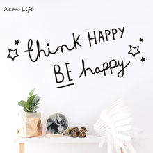 Hot Selling New 1pc 60*25cm Beautiful Coffee Mugs Tea Coffee Art Decal Vinyl Wall Stickers Pub Decor Think Happy Be Happy(China)