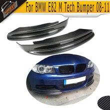 1 Подставка-тренога из углеволокна серия удлинитель переднего бампера, крылышками клапанами фартук для BMW E82 M Sport бампер 2007-2013 135i
