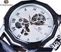 Forsining Windmill Skeleton Ripple Design Irregular Shape Mens Watches Top Brand Luxury Automatic Half Skeleton Watch Clock Men