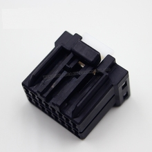 цена на 175966-2  male Connector Terminal plug connectors jacket auto Plug socket female Connector 16-pin connector Fuse box PA66