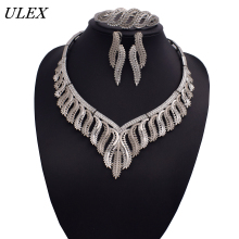 Fashion Jewelry Sets Nigeria Dubai Gold for Women Africa Bead Bridal necklace women Wedding Gifts
