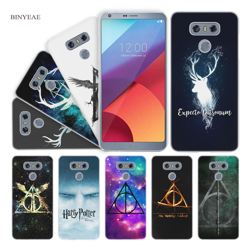 top 10 most popular lg g3 deathly hallows ideas and get free
