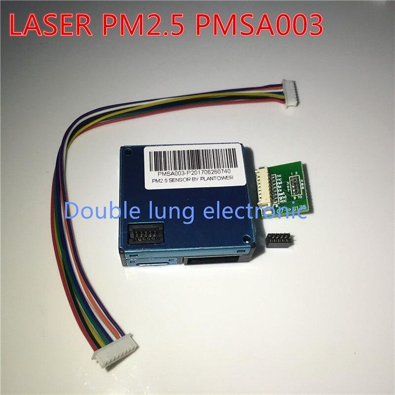 PLANTOWER Laser PM2.5 датчик пыли PMSA003 высокоточный лазерный датчик концентрации пыли цифровые частицы пыли A003 PMS A003