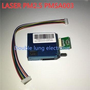 Plantower лазерной PM2.5 датчик пыли PMSA003 высокоточный лазерный концентрация пыли датчик цифровой частицы пыли A003 PMS A003