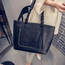 Early summer 2016 new handbag tide big bag tassel handbag retro personality large capacity messenger bag