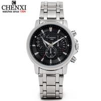 4 Colors CHENXI New Fashion Casual Watches Men Luxury Brand Steel Strap Quartz Watch Male Analog