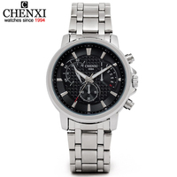 4 Colors CHENXI New Fashion Casual Watches Men Luxury Brand Steel Strap Quartz Watch Male Analog