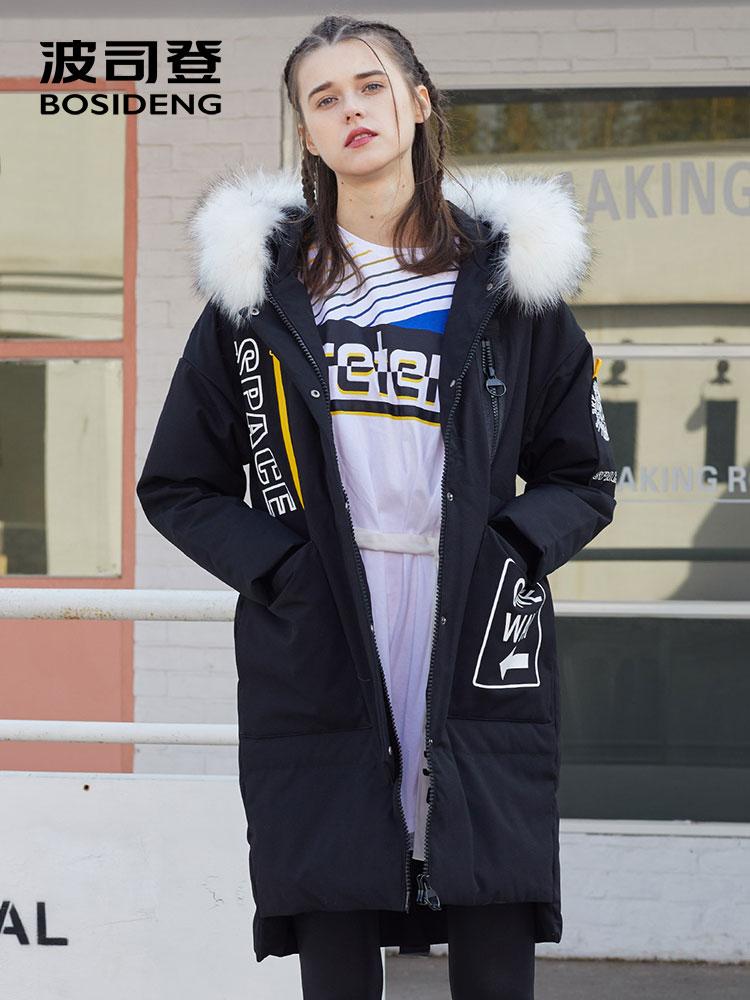 BOSIDENG giacca lunga verso il basso per le donne di inverno di spessore di down parka allentato impermeabile di alta qualità bianco naturale collo di pelliccia B70142104-in Piumini lunghi da Abbigliamento da donna su  Gruppo 1