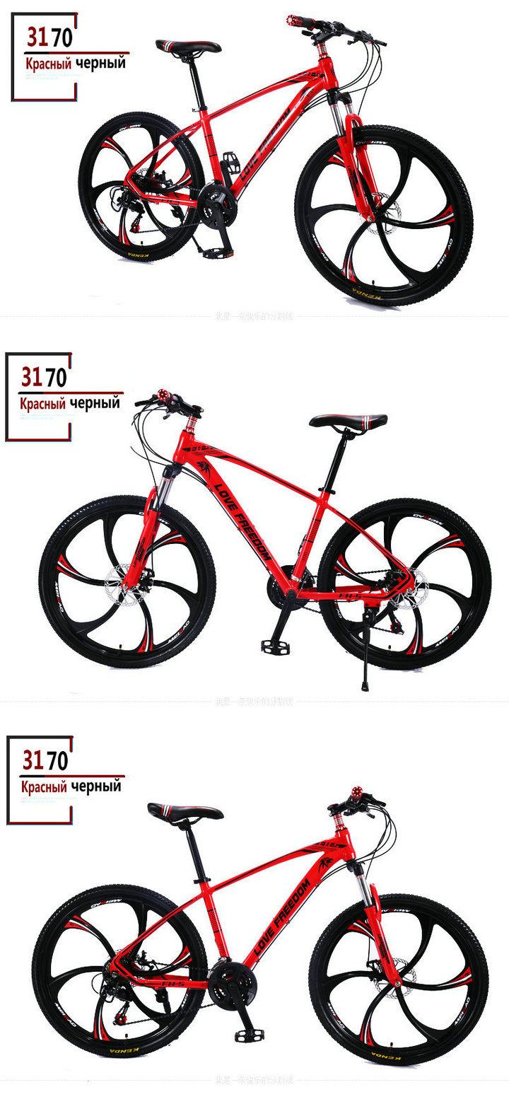 HTB1 eSIa9SD3KVjSZFKq6z10VXaV Love Freedom 21 speed 26 inch mountain bike bicycles double disc brakes student bike Bicicleta road bike Free Delivery