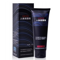 Professional Anal Lubricant for Gay Lubrication for Anal Sex Vanessa Water-based Sex Massage Oil Adult Sex Products 120g/bottle