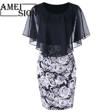 Ameision Women summer dress Fashion Casual Plus Size Rose Print Chiffon O-Neck Ruffles Mini sexy solid short-sleeved