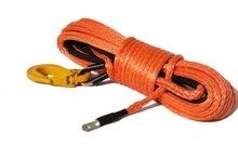 14 ミリメートル × 30 メートルオレンジ合成ウィンチラインケーブルロープとフック (ATV UTV 4x4 オフロード)