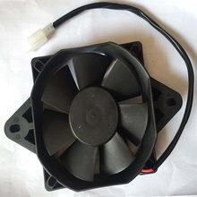1 шт кулер для масла воды новый электрический радиатор охлаждающий