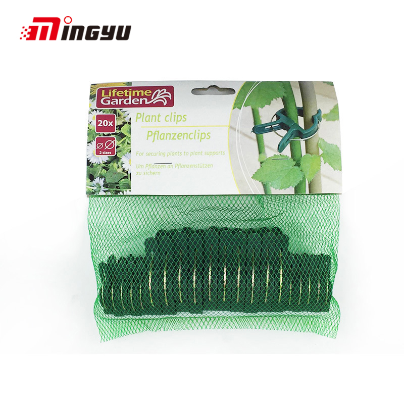 20pcs Vines Fastener Plastic Garden Plant Clips Fixed Figure Plant Pin Clip Greenhouse Vegetable Growing Supports