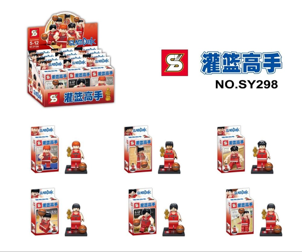 Bevle SY298 Classic Japanese Anime Dunk Baloncesto Master 6 Unids/lote Building