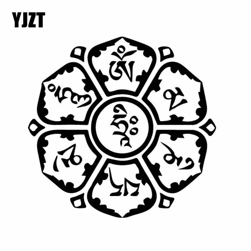 YJZT 15.7CM*15.1CM Om Mani Padme Hum Mantra Religious Symbol Yoga Vinyl Decal Beautiful Car Sticker Black/Silver C27-0260