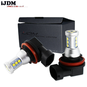 Image 2 - 2pcs Amber Yellow 144 SMD High Power LED H11 H8 H9 (H16 JP) Bulbs For Fog Lights Driving Lamps/Red 6000k white