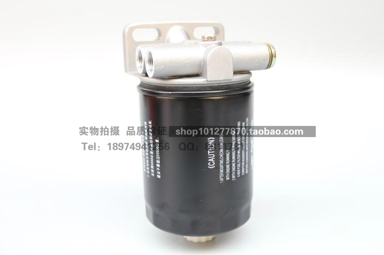 automobile engine diesel fuel filter assembly for cx1011. Black Bedroom Furniture Sets. Home Design Ideas