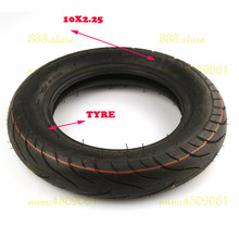 10 inch rim tyre 10x2.25 tyre inner tube for automatic balan