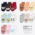 Baby Socks Infant Socks For Girls Newborns Socks For Princess Holiday Birthday Gifts For Baby Girls Fashion Chaussettes Enfant
