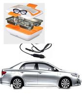 12V Car heater Electrical Heating meal box food Container Stainless steel food grade material and fast heater food in car