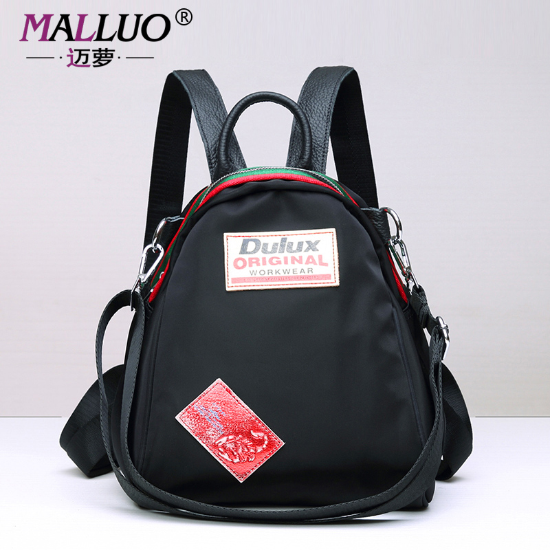 MALLUO Genuine Leather Backpacks High Quality Waterproof Backpack Fashion Women Bags Preppy Style School Bag For