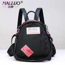 Malluo натуральная кожа рюкзаки высокое качество водонепроницаемый рюкзак модные женские сумки опрятный стиль школьная сумка для студента