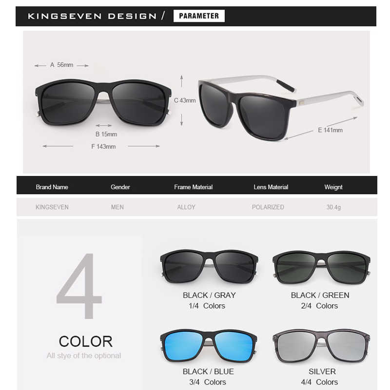 Kingseven nova marca de moda designer alumínio tr90 óculos de sol polarizados lente espelho masculino oculos óculos de sol para homem