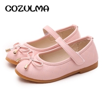 COZULMA Children Causal Shoes Girls Princess Bow Shoes Children Strap Flat Shoes Kids Girls Fashion Sneakers 4 Color Size 21-36