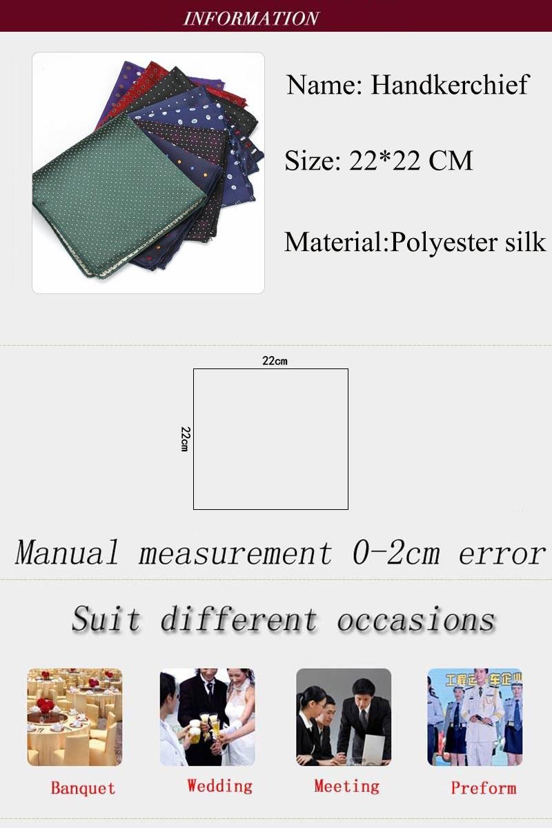YF-SFKR-12731