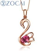 ZOCAI Лебедь Форма натуральная 0,35 КТ турмалин подвеска с бриллиантом в 18 К розовое/белое золото(Au750)+ 925 Серебряная цепочка D02572