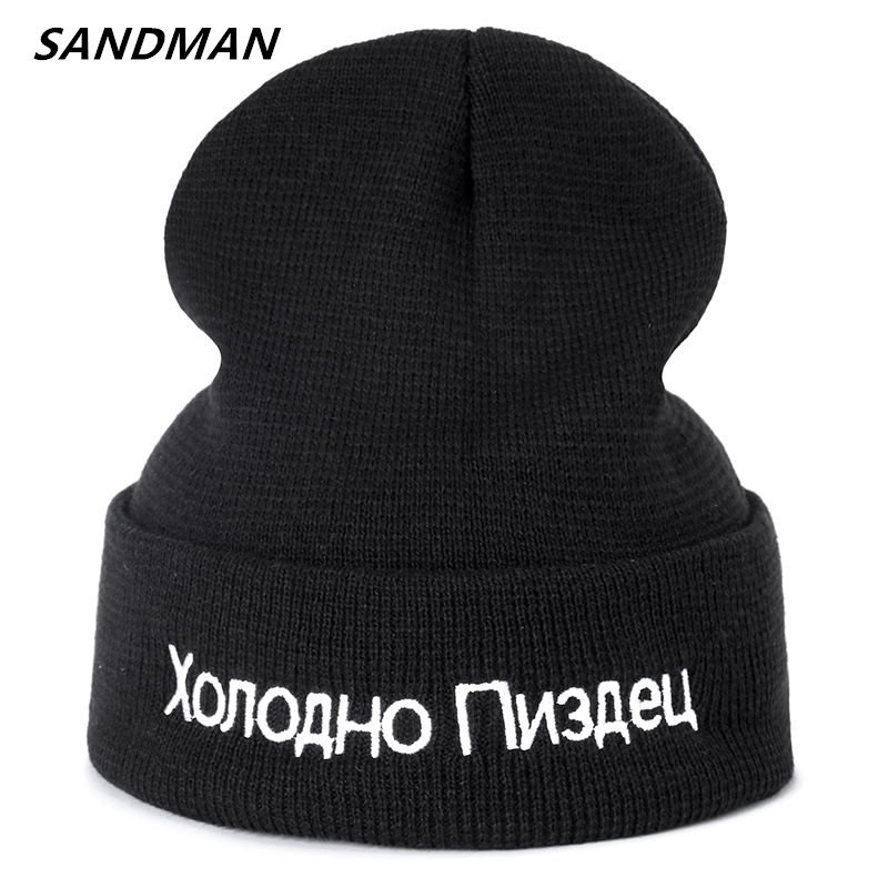 SANDMAN High Quality Russian Letter Very Cool Casual   Beanies   For Men Women Fashion Knitted Winter Hat Hip-hop   Skullies   Hat