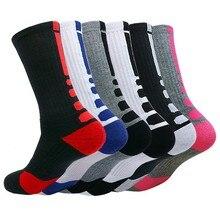 Новые высококачественные мужские Компрессионные носки для велоспорта, Элитный Баскетбол мужские хлопковые носки, носки для полотенец, мужские спортивные носки