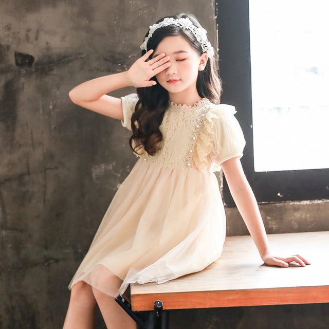 Children Princess Dress...