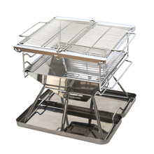 Large folding grill portable thickened barbecue rack   outdoor charcoal  oven + stainless steel chassis цены