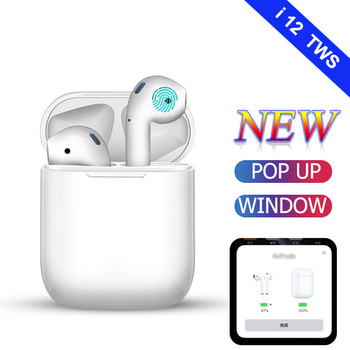 2019 Touch control i12 TWS 1:1 Wireless Bluetooth 5 0 3D bass