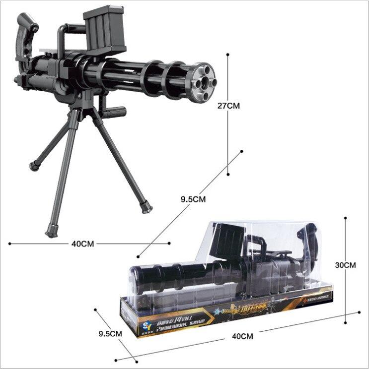 Водяной пистолет Гатлинга пистолет открытый игрушки мягкая игрушка пистолет моделирование модели детям играть на улице жить действия CS иг...