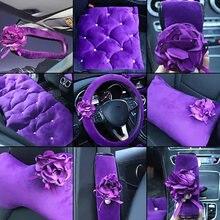 Popular Purple Steering Wheel-Buy Cheap Purple Steering